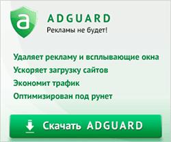 Adobe Flash Player (Firefox, Chrome, Opera) 19.0.0.185